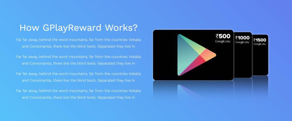 موقع GPlayReward يعطيك بطاقات جوجل بلاي مجانا