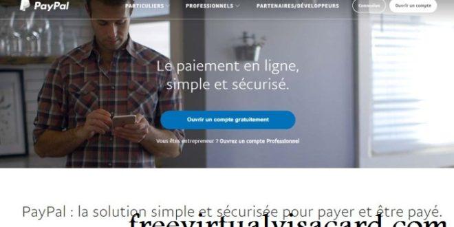 فتح حساب PayPal بدون بطاقة ائتمان