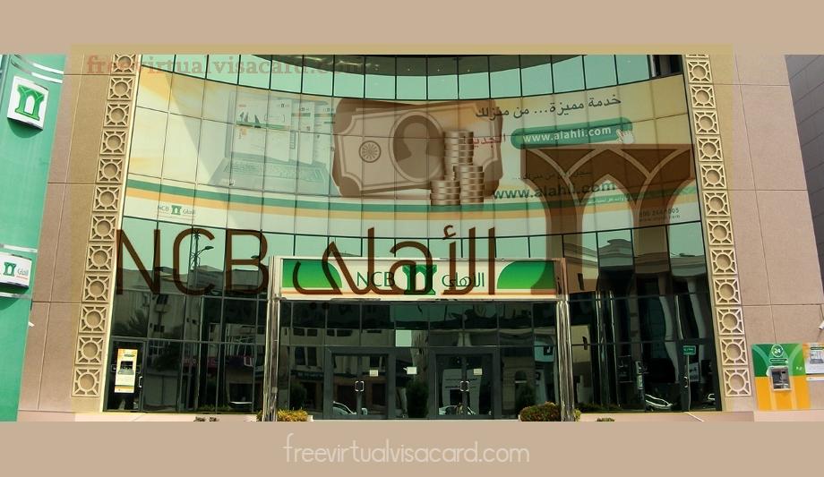 تمويل شخصي إسلامي من البنك