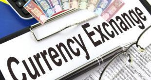 اسعار العملات في السعودية